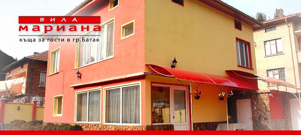 Вила Мариана е на два етажа с голям двор и места за паркиране. Насладете се на спокойствието и простора, който Ви предлагаме!